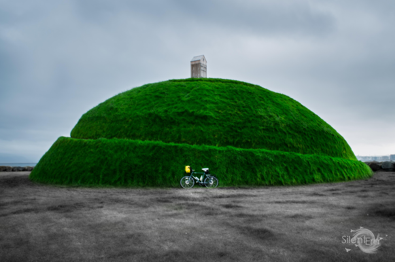 Reykjavik, Iceland Hill, Mound