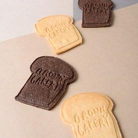 ブラウンベーカリークッキー1.jpg