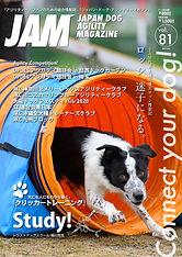 JAMvol81_0115.jpg