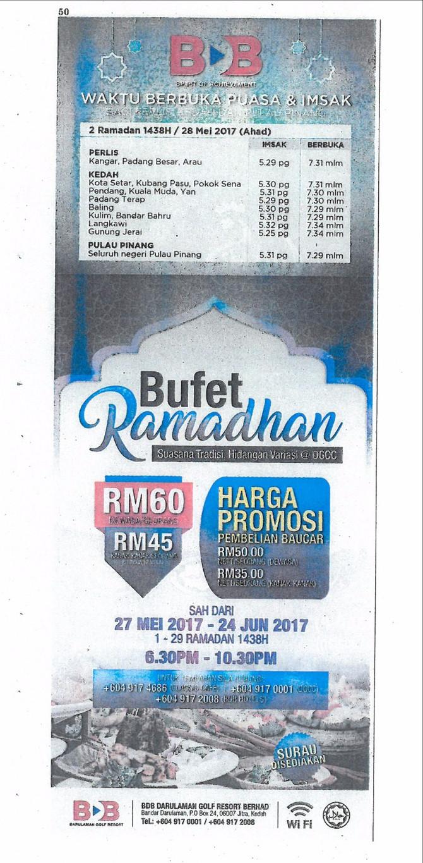 BUFET RAMADHAN 2017 DI DGRB - Sinar Harian/28 Mei 2017