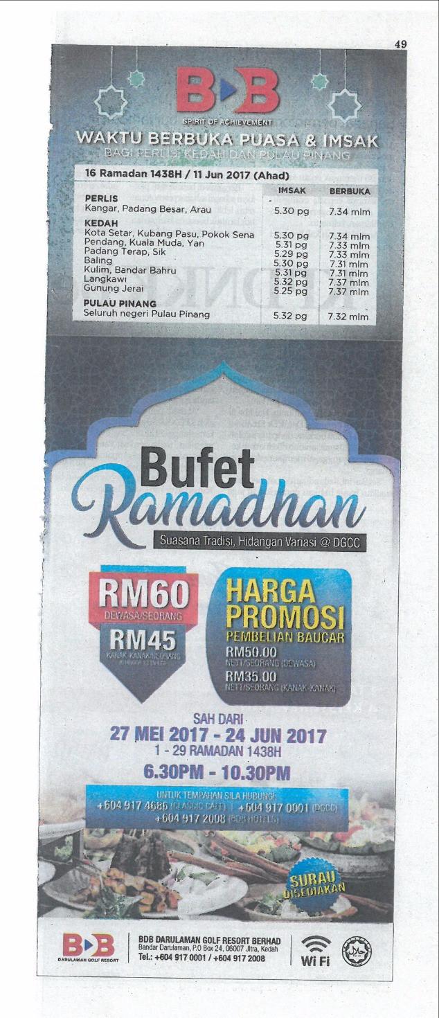 Bufet Ramadan DGRB -Sinar Harian