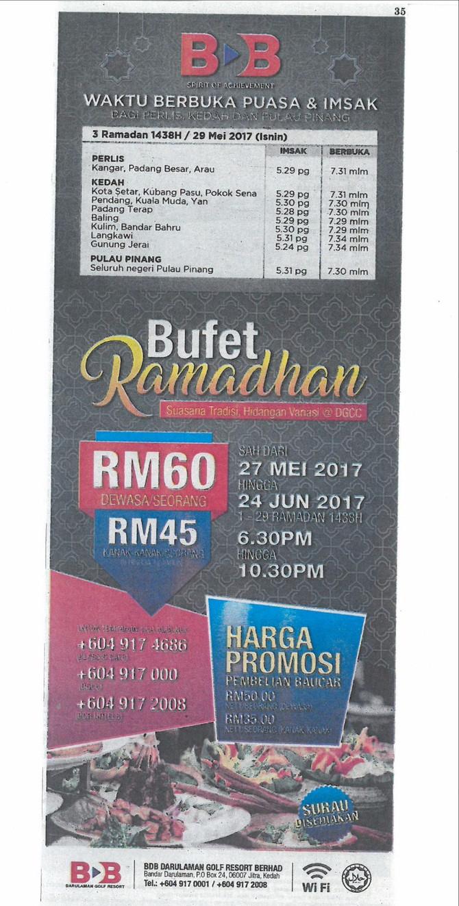 BUFET RAMADAN 2017 DI DGRB - Sinar Harian / 29 Mei 2017