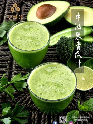 牛油果青瓜汁 vertical v1.jpg