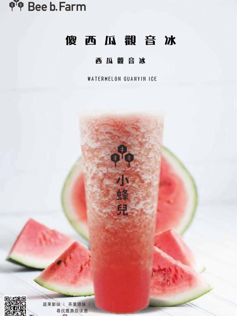 WeChat 圖片_20190809124930.jpg