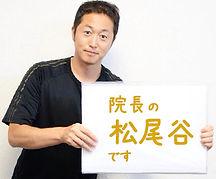 staff_01.jpg