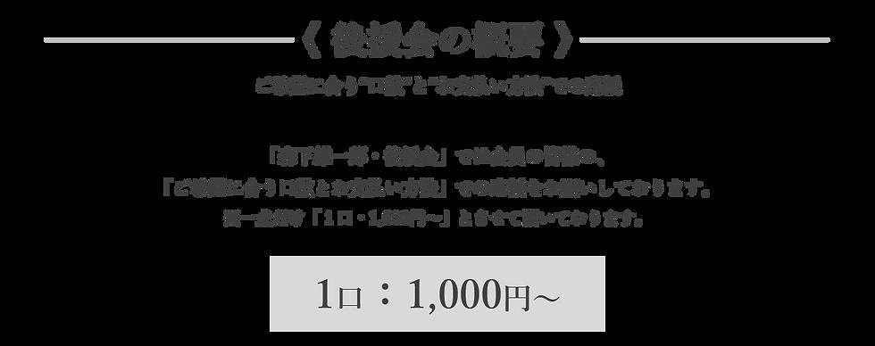 図222.png