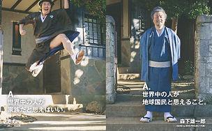 0冊子最終_14_edited.jpg