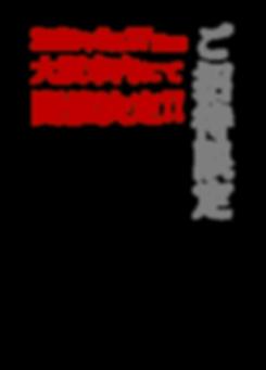 図121.png