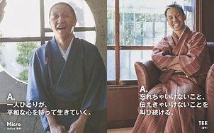 0冊子最終_11_edited.jpg