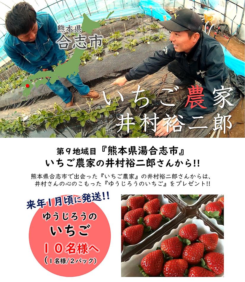 井村2.png