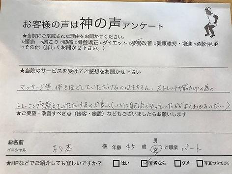 voice8.jpg