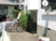 karadataikenn1.jpg