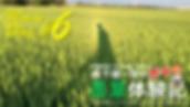 サムネイル.track.6.png