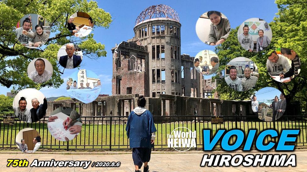 75周年VOICE映像サムネイル_page-0001.jpg