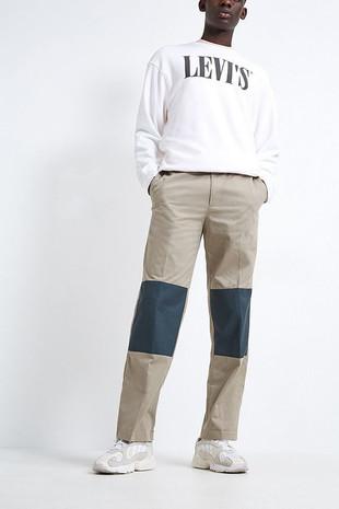 Contrast Knee Workwear Trousers
