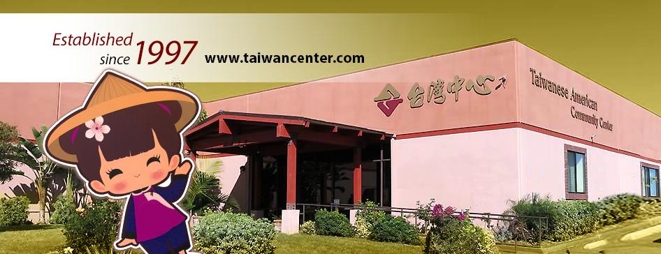 Taiwanese American Foundation of San Diego