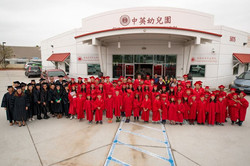Chinese School of San Diego