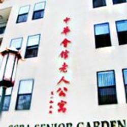 Chinese Consolidated Benevolent Association