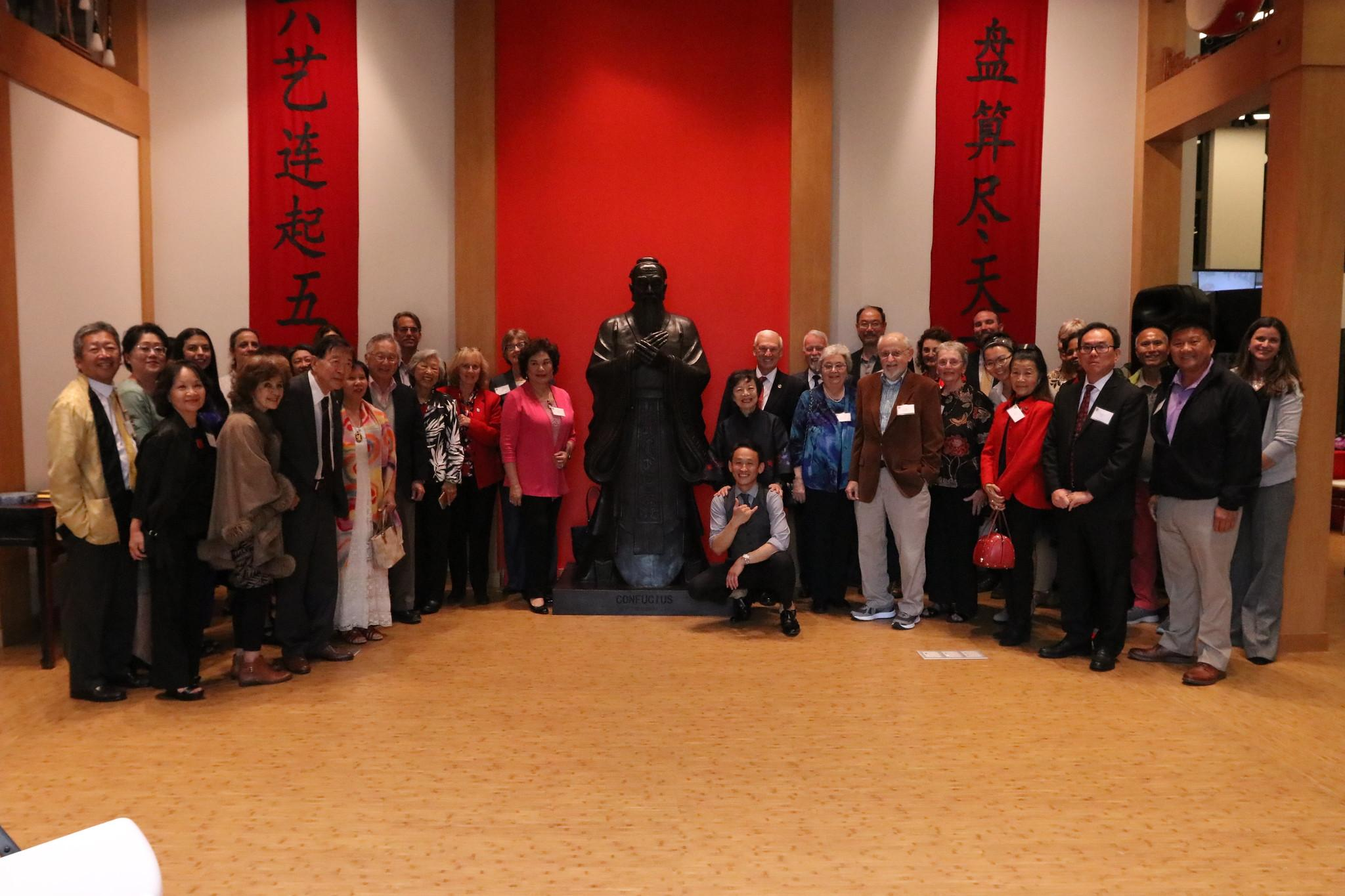SDSU Chinese Cultural Center