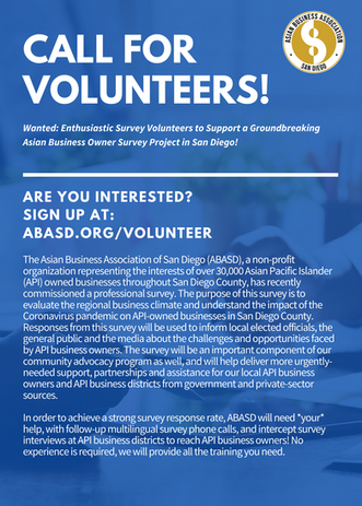 Business Survey Call for Volunteers