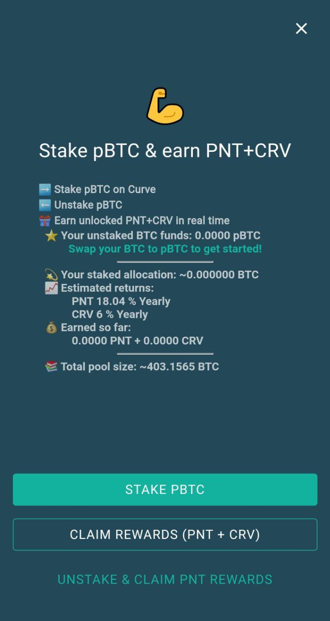 eidoo wallet pBTC curve stake