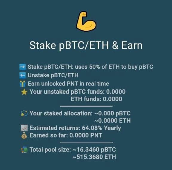 pBTC ETH Eidoo wallet