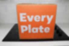 everyplate_box.jpg