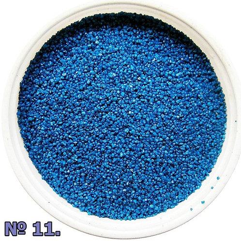 Цветной песок №11 Светло-синий