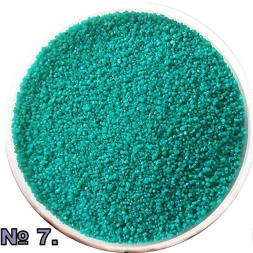 Цветной песок №7 Бирюзовый