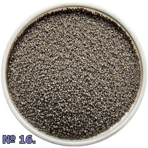 Цветной песок №16 Серый