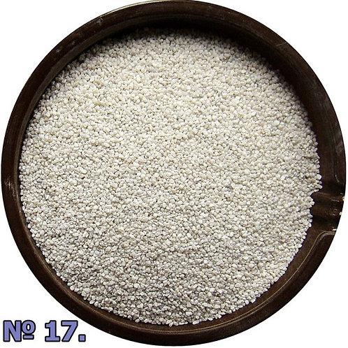 Цветной песок №17 Белый