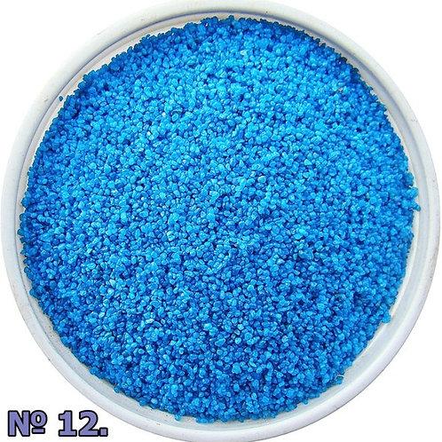Цветной песок №12 Голубой