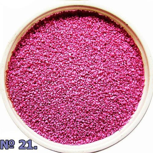 Цветной песок №21 Темно-розовый