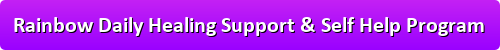 button_rainbow-daily-healing-support-sel