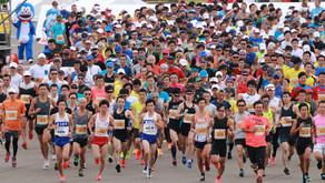 令和元年9/23(月) 第3回ながおか縄文の丘マラソン大会 開催