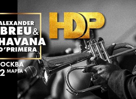 Havana D'Primera уже скоро в Москве!