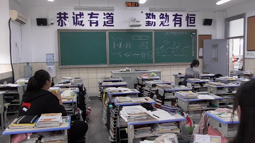 klasselokale i kina.