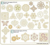 Brother Crochet Style Embroidery Designs