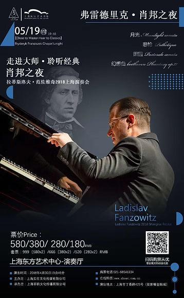Ladislav Lanzowitz 2018.5.18
