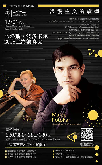 Maros Potokar 2018_12_1.jpg