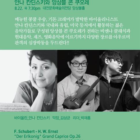 Anna Kandinsky and Ensemble Con Cuore.jp