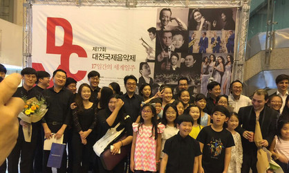 2018 Ensemble Con Cuore Concert with Geza