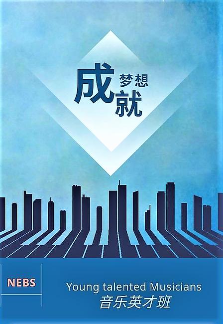 중국 학교1.png