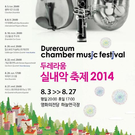 2014 Dureraum Chamber Music Festival