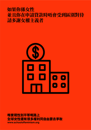 POSTER Cantonese Chinese 17.png
