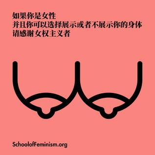 POST Mandarin Chinese 20.png
