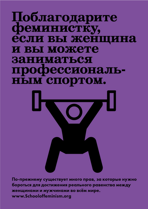 Russian Poster 7.png