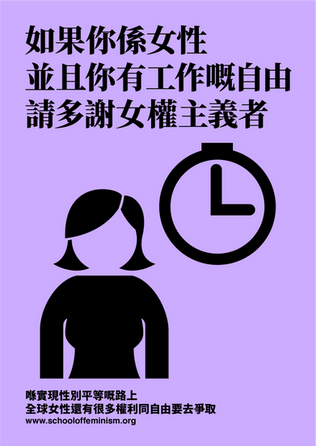 POSTER Cantonese Chinese 4.png