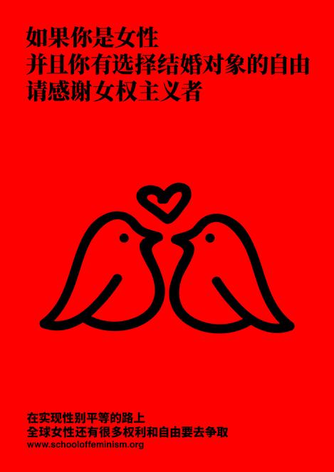 POSTER Mandarin Chinese 10.png