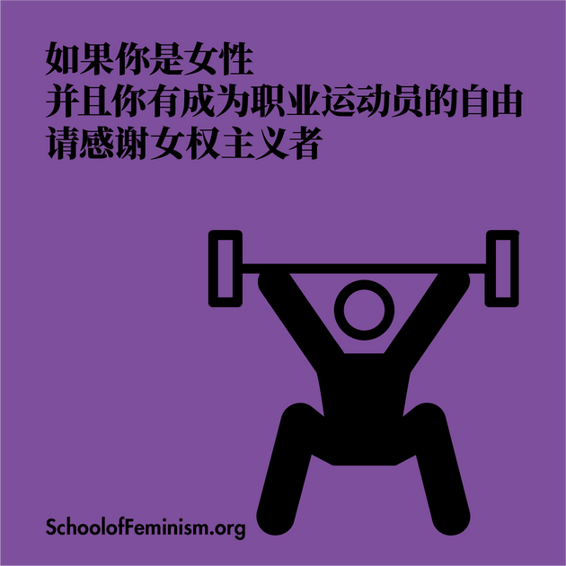 POST Mandarin Chinese 7.png